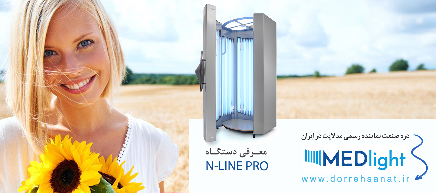nline pro