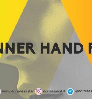 ADVATX Hand Piece